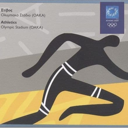 ATHLETICS (Track Field)