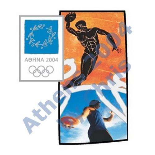 #03-006-001 5000pcs discus sport ancient new athens 2004