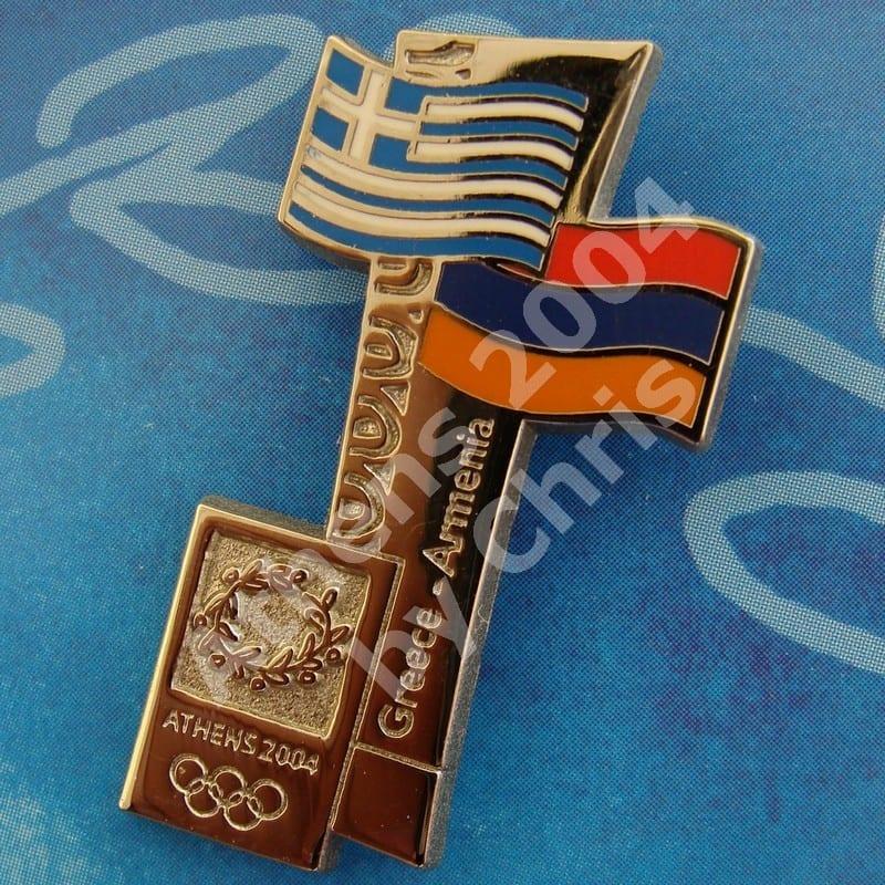 #04-150-009 Armenia participating country athens 2004 1500pcs