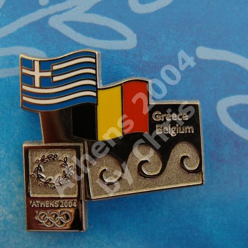 #04-150-018 Belgium participating country athens 2004 2500pcs
