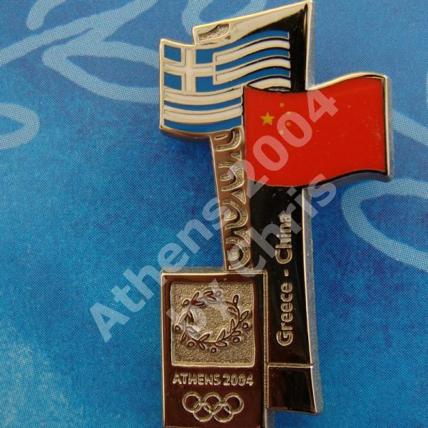 #04-150-040 China participating country athens 2004 3500pcs