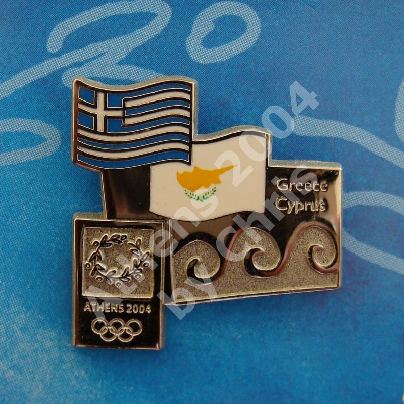 #04-150-051 Cyprus participating country athens 2004 3500pcs