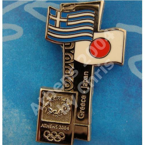 #04-150-093 Japan participating country athens 2004 3500pcs