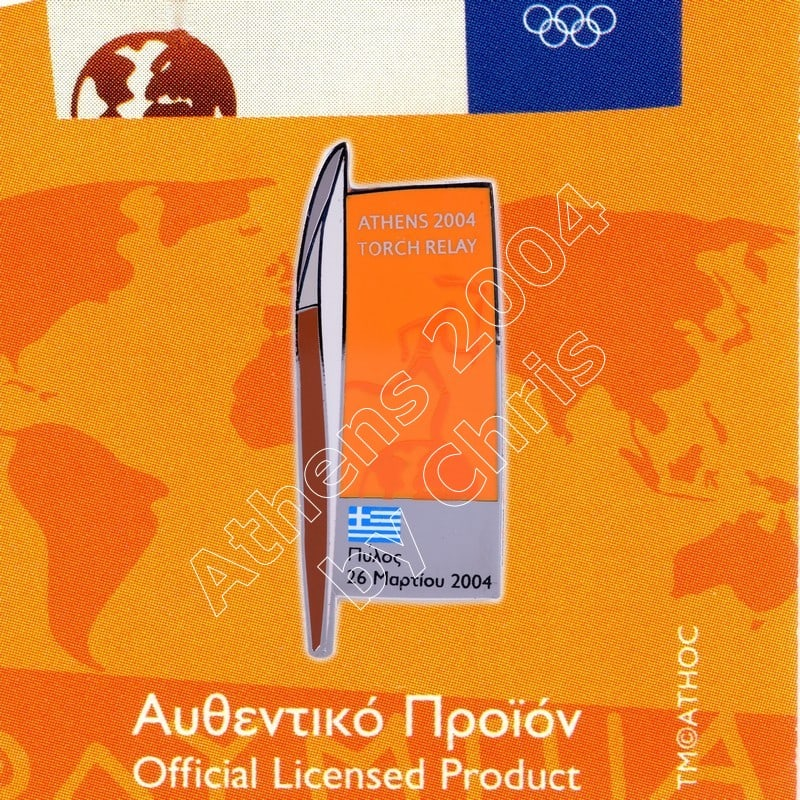 #04-161-002 Torch relay Overnight stay Pylos 26 March 700pcs Athens 2004 olympic pin