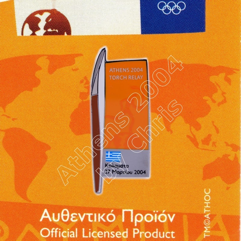 #04-161-003 Torch relay Overnight stay Kalamata 27 March 1.000pcs Athens 2004 olympic pin