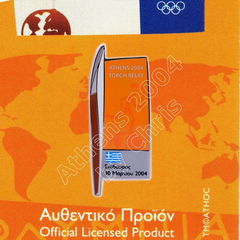 #04-161-006 Torch relay Overnight stay Epidaurous 30 March 800pcs Athens 2004 olympic pin