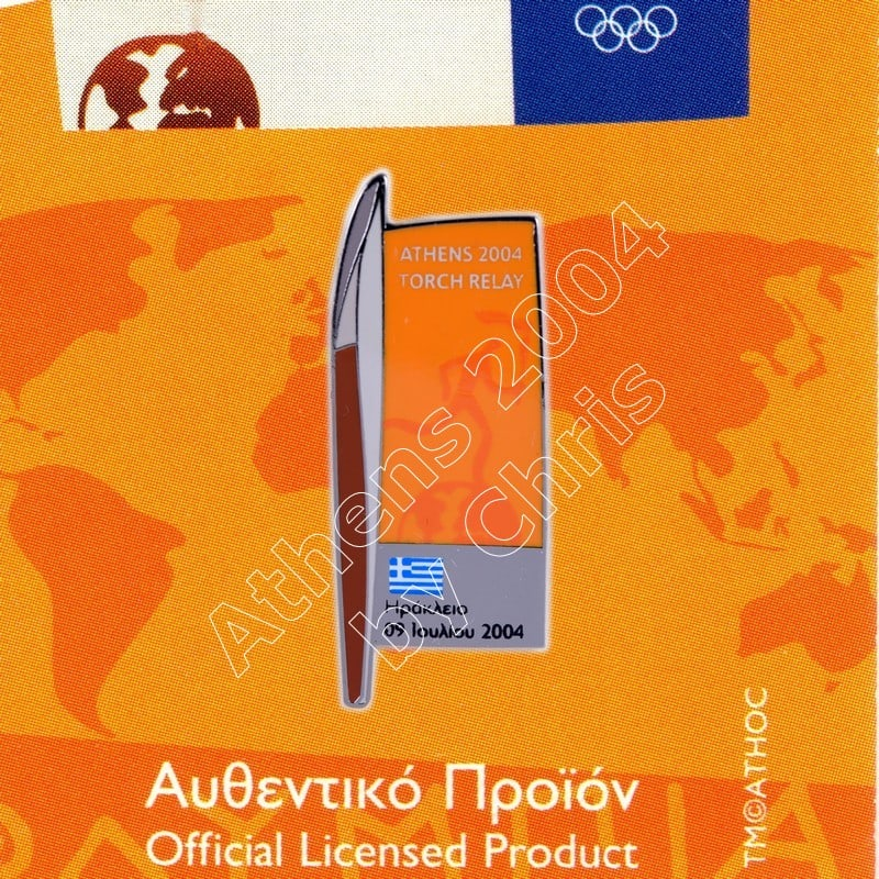 #04-161-008 Torch relay Overnight stay Heraklion 09 July 1.000pcs Athens 2004 olympic pin