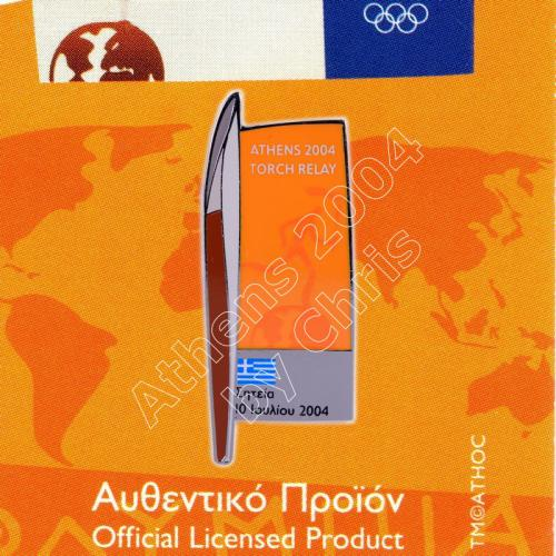 #04-161-009 Torch relay Overnight stay Sitia 10 July 1.000pcs Athens 2004 olympic pin