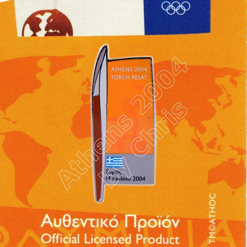 #04-161-013 Torch relay Overnight stay Syros 14 July 1.000pcs Athens 2004 olympic pin