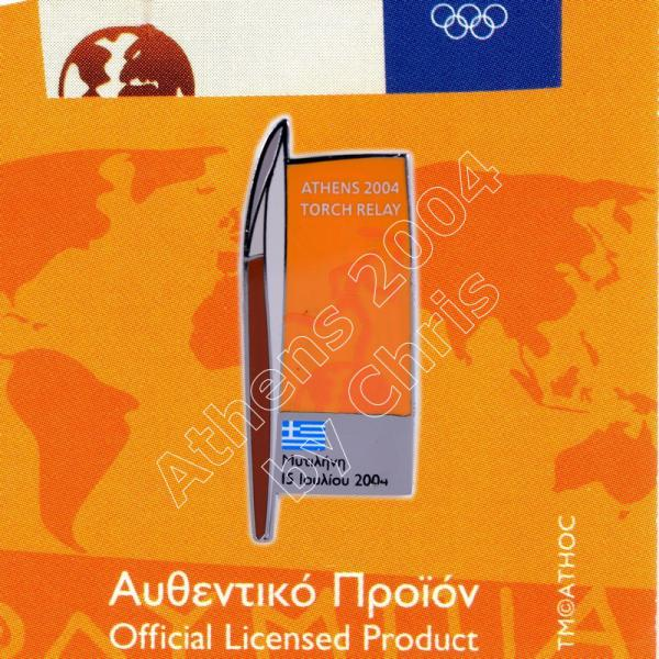#04-161-014 Torch relay Overnight stay Mytilini 15 July 1.000pcs Athens 2004 olympic pin