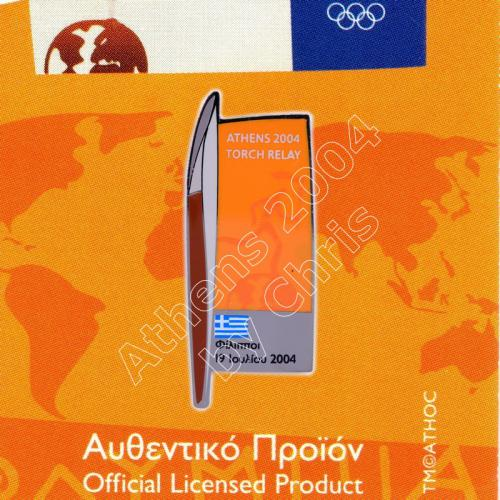 #04-161-018 Torch relay Overnight stay Filippi 19 July 1.000pcs Athens 2004 olympic pin