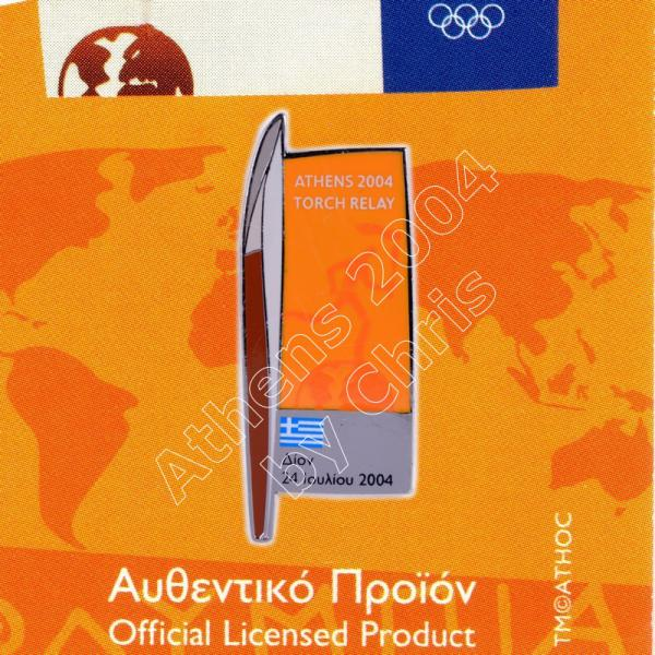#04-161-023 Torch relay Overnight stay Dion 24 July 1.000pcs Athens 2004 olympic pin