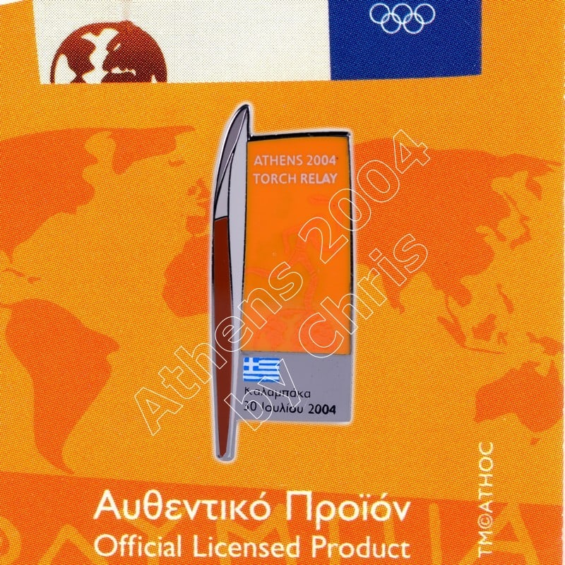 #04-161-029 Torch relay Overnight stay Kalabaka 30 July 1.000pcs Athens 2004 olympic pin
