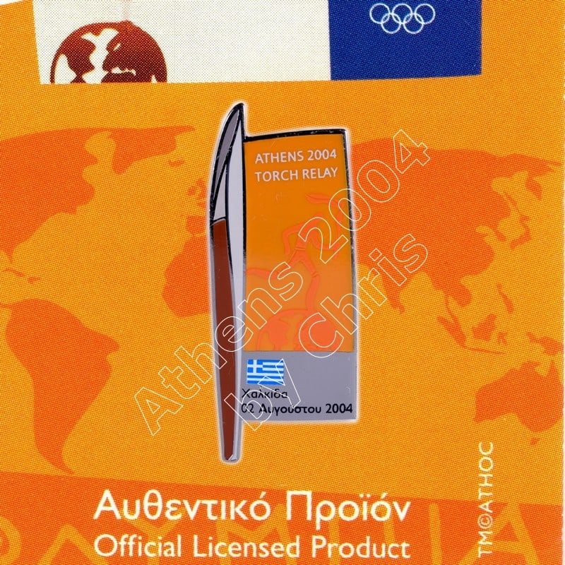 #04-161-032 Torch relay Overnight stay Halkida 02 August 1.000pcs Athens 2004 olympic pin