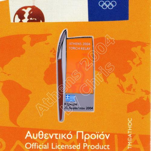 #04-161-035 Torch relay Overnight stay Corfu 05 August 1.000pcs Athens 2004 olympic pin