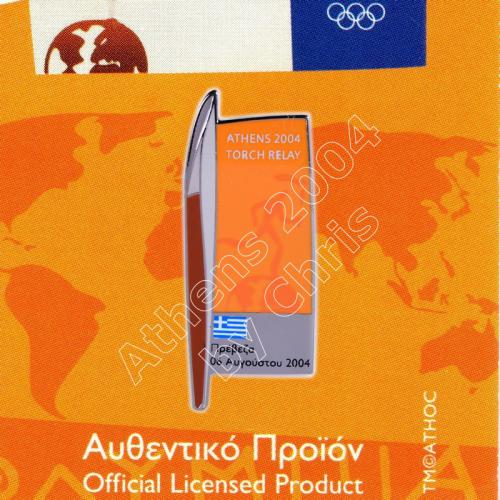 #04-161-036 Torch relay Overnight stay Preveza 06 August 1.000pcs Athens 2004 olympic pin
