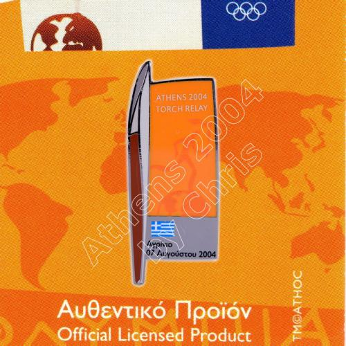 #04-161-037 Torch relay Overnight stay Agrinio 07 August 1.000pcs Athens 2004 olympic pin