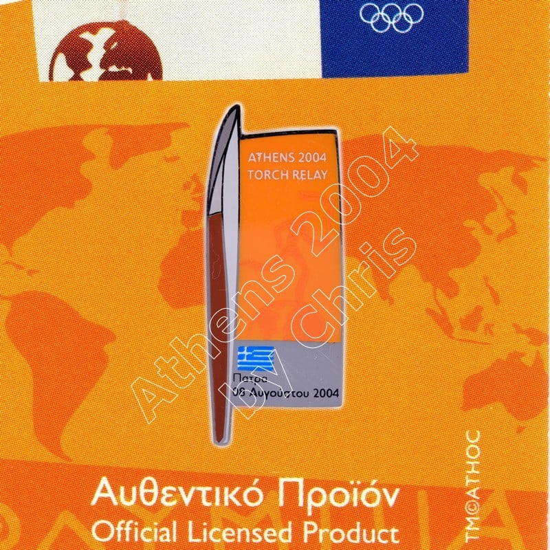 #04-161-038 Torch relay Overnight stay Patra 08 August 1.000pcs Athens 2004 olympic pin