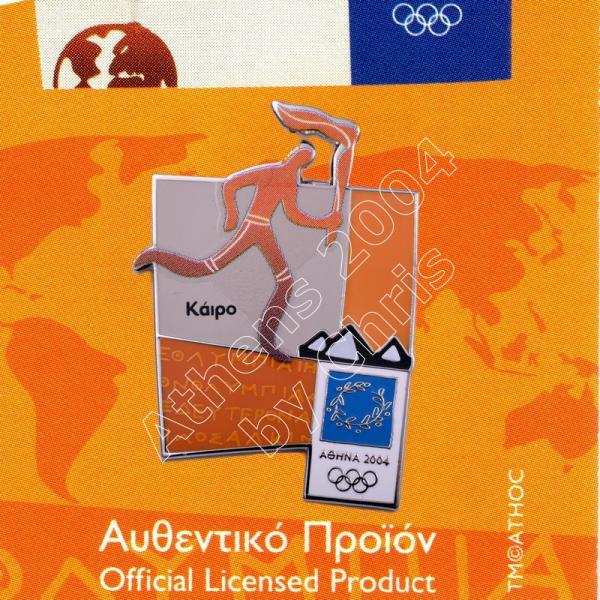 #04-167-002 Torch relay international route pictogram city Cairo Athens 2004 olympic pin