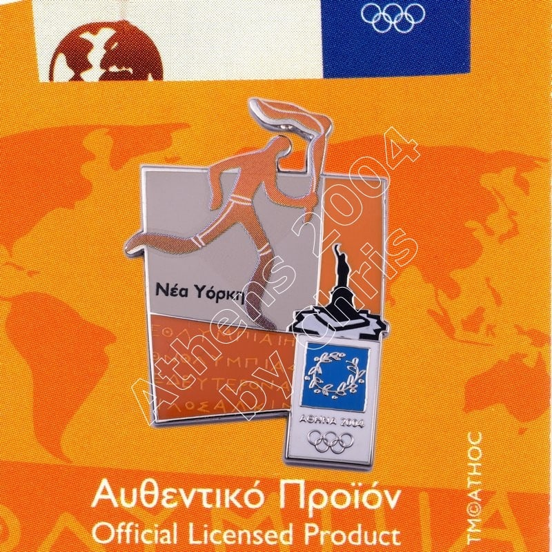 #04-167-004 Torch relay international route pictogram city New YorkAthens 2004 olympic pin