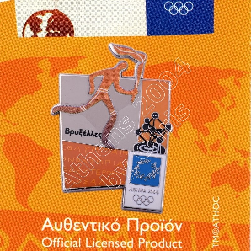 #04-167-006 Torch relay international route pictogram city Brussels Athens 2004 olympic pin