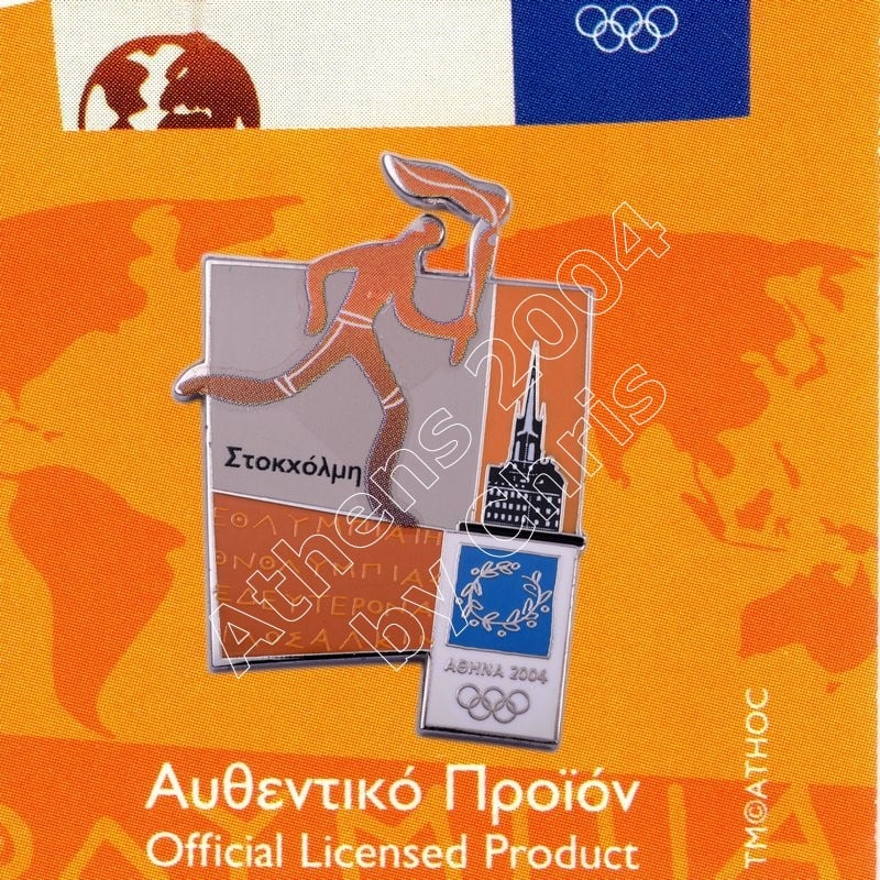 #04-167-010 Torch relay international route pictogram city Stockholm Athens 2004 olympic pin
