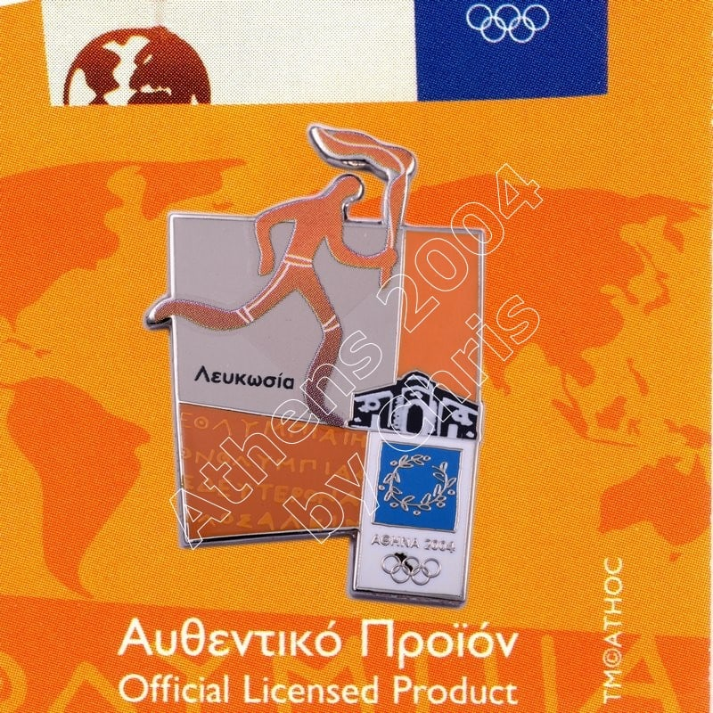 #04-167-012 Torch relay international route pictogram city Nicosia Athens 2004 olympic pin