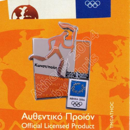 #04-167-015 Torch relay international route pictogram city Insabul Athens 2004 olympic pin