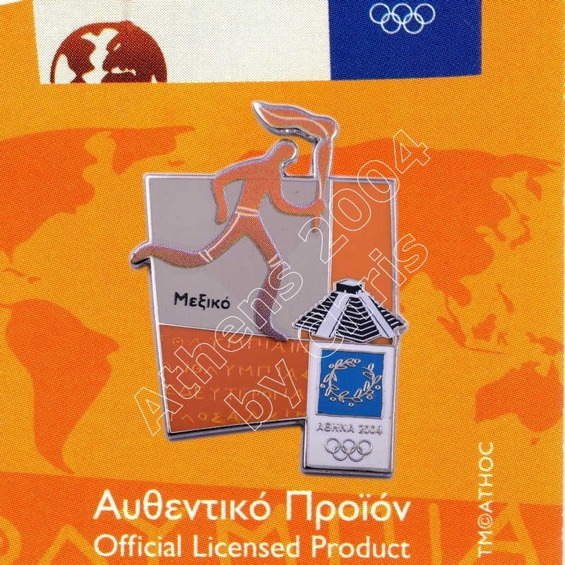 #04-167-017 Torch relay international route pictogram city Mexico Athens 2004 olympic pin