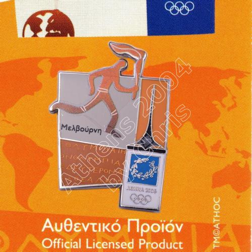 #04-167-018 Torch relay international route pictogram city Melburn Athens 2004 olympic pin