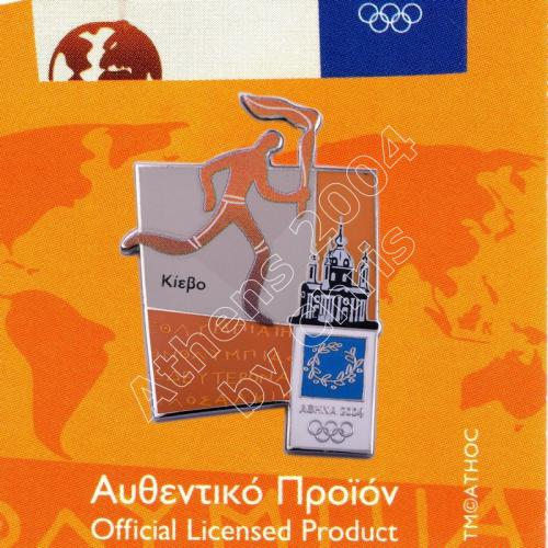 #04-167-020 Torch relay international route pictogram city Kiev Athens 2004 olympic pin