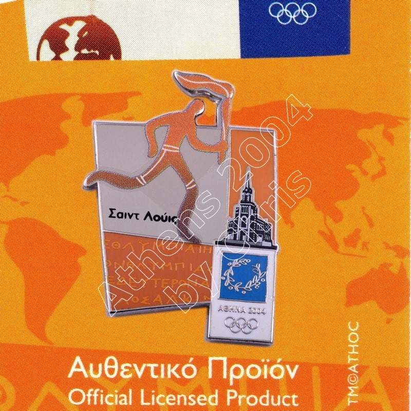 #04-167-021 Torch relay international route pictogram city Saint Louis Athens 2004 olympic pin