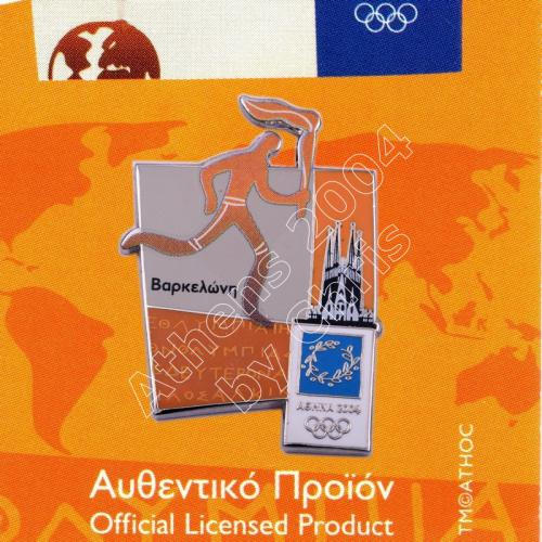 #04-167-024 Torch relay international route pictogram city Barcelona Athens 2004 olympic pin