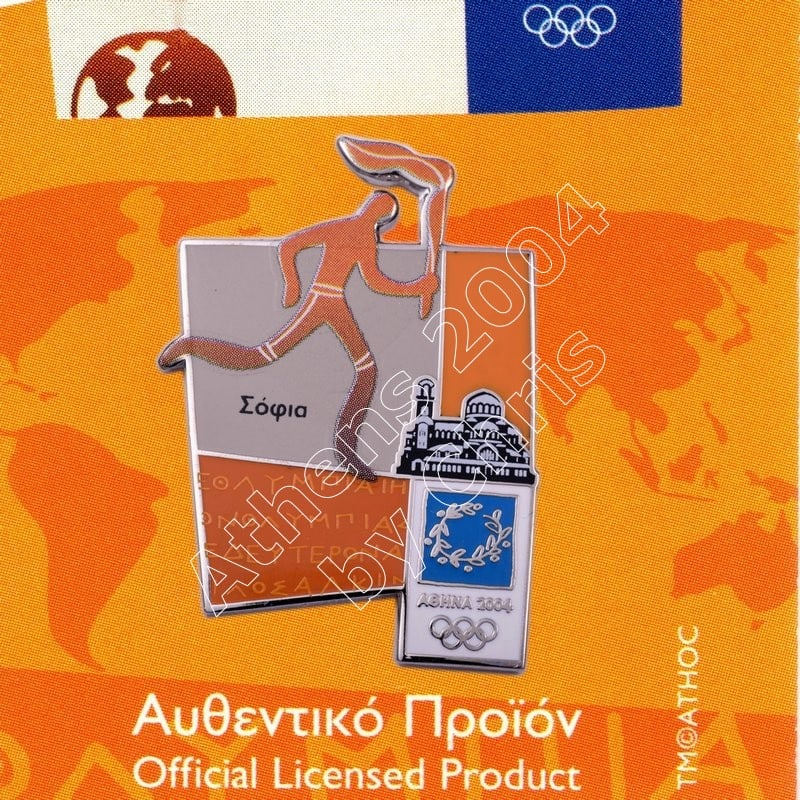 #04-167-027 Torch relay international route pictogram city Sofia Athens 2004 olympic pin