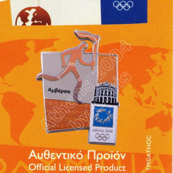 #04-167-028 Torch relay international route pictogram city Antwerp Athens 2004 olympic pin