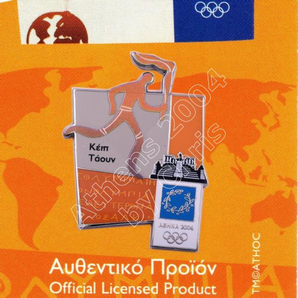 #04-167-029 Torch relay international route pictogram city Cape Town Athens 2004 olympic pin