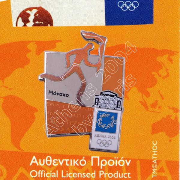 #04-167-032 Torch relay international route pictogram city Munich Athens 2004 olympic pin