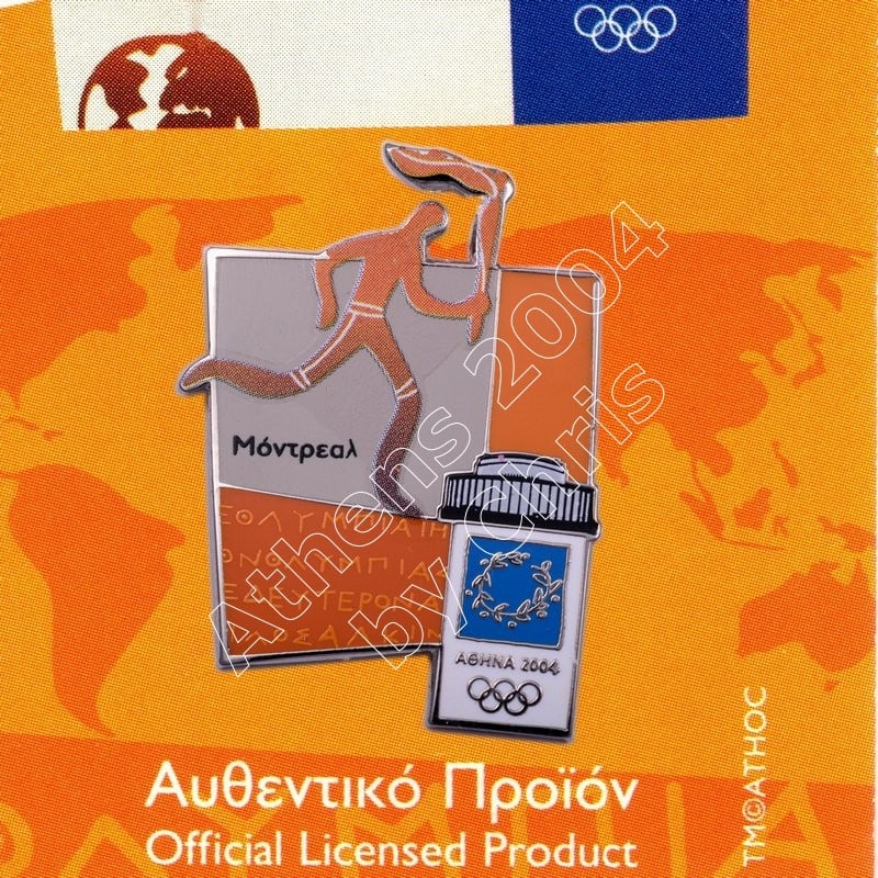 #04-167-033 Torch relay international route pictogram city Montreal Athens 2004 olympic pin