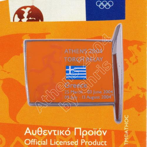 #04-169-001 Torch Relay International Route With Greek Flag Greece 2004 olympic pin