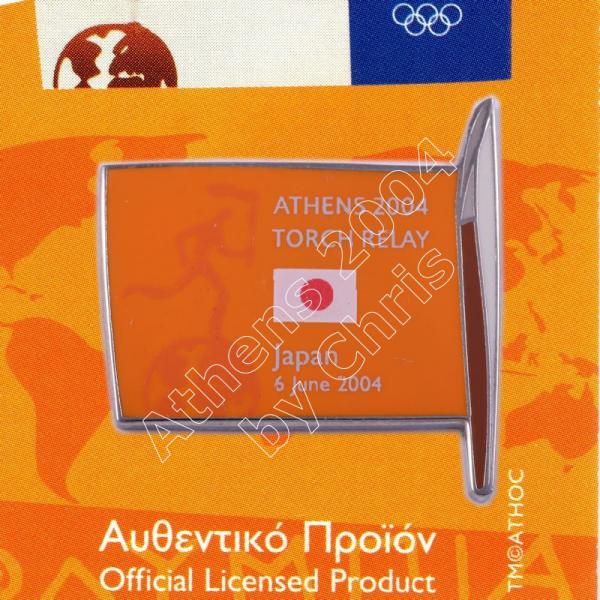 #04-169-003 Torch Relay International Route With Greek Flag Japan 2004 olympic pin
