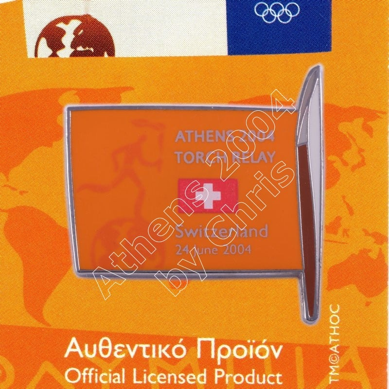#04-169-015 Torch Relay International Route With Greek Flag Switzerland 2004 olympic pin