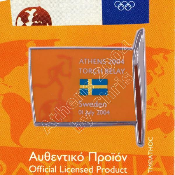 #04-169-021 Torch Relay International Route With Greek Flag Sweden 2004 olympic pin