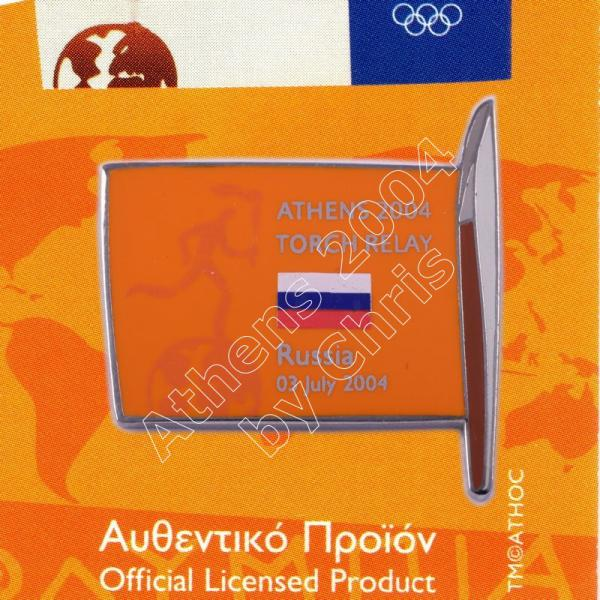 #04-169-023 Torch Relay International Route With Greek Flag Russia 2004 olympic pin