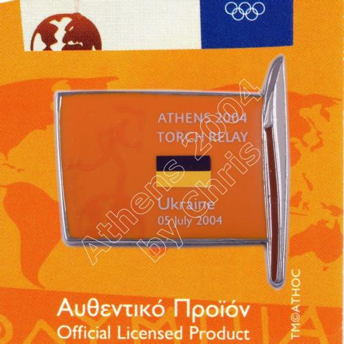 #04-169-024 Torch Relay International Route With Greek Flag Ukraine 2004 olympic pin