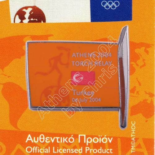 #04-169-025 Torch Relay International Route With Greek Flag Turkey 2004 olympic pin