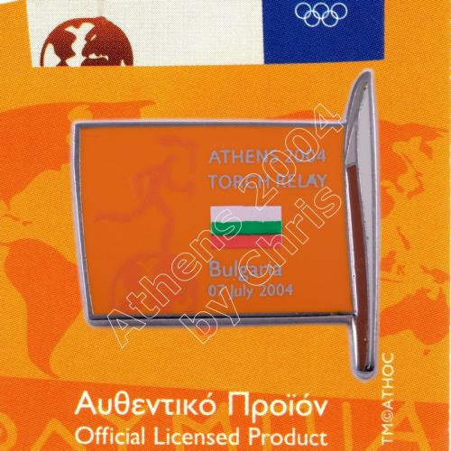 #04-169-026 Torch Relay International Route With Greek Flag Bulgaria 2004 olympic pin