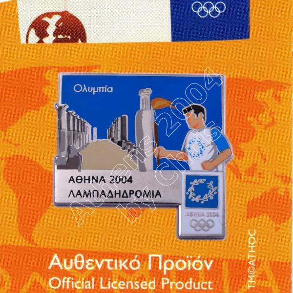 #04-171-001 Torch Relay International Route City Olympia Athens 2004 olympic pin