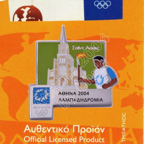 #04-171-002 Torch Relay International Route City Saint Louis Athens 2004 olympic pin