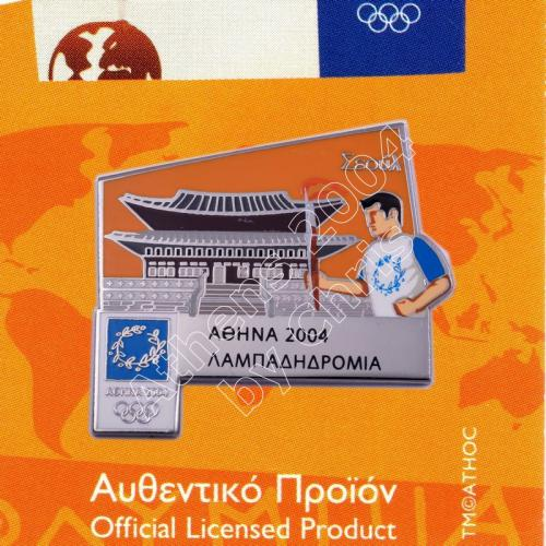 #04-171-005 Torch Relay International Route City Seoul Athens 2004 olympic pin