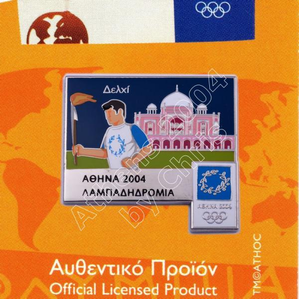 #04-171-007 Torch Relay International Route City Delhi Athens 2004 olympic pin